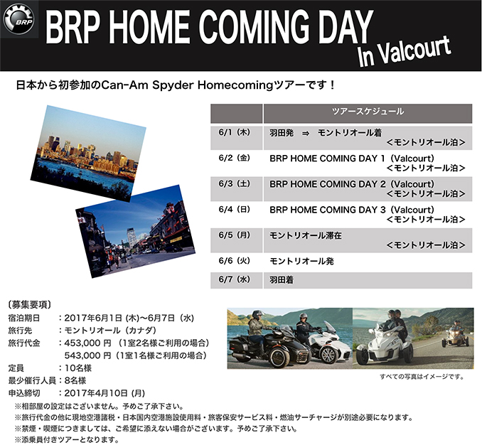 BRP HOME COMING DAY in Valcourt